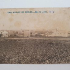 Postales: BADALONA - BARRIO DE LLEFIÀ - CAT5. Lote 212379993