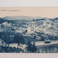 Postales: MONTGAT - COLONIA ARGENTINA - CAT5. Lote 212380182