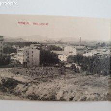 Postales: MANLLEU - VISTA GENERAL - POSTAL CUADRÚPLE - CAT7. Lote 212628031