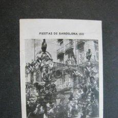 Postales: BARCELONA-FIESTAS AÑO 1910-ARCO DE LA BOQUERIA-POSTAL ANTIGUA-VER FOTOS-(73.201). Lote 212646532