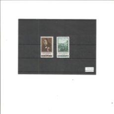 Postales: VATICANO. PROCLAMACIÓN DE SAN BENITO, PATRÓN DE EUROPA***. Lote 212924400