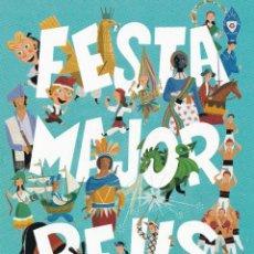 Postales: POSTAL DE PUBLICIDAD DE FESTA MAJOR DE SAN PERE DE REUS DEL AÑO 2004. Lote 213683862