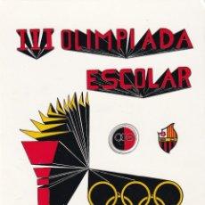 Postales: POSTAL DE III OLIMPIADA ESCOLAR DE REUS ORGANIZADA POR EL REUS DEPORTIVO EL AÑO 1976. Lote 213984613