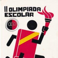 Postales: POSTAL DE II OLIMPIADA ESCOLAR DE REUS ORGANIZADA POR EL REUS DEPORTIVO EL AÑO 1975. Lote 213984663