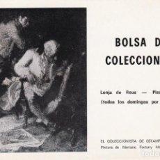 Postales: POSTAL BOLSA DEL COLECCIONISTA DE REUS NUM.2 (TARRAGONA). Lote 214429941