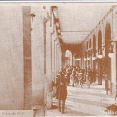 Postales: POSTALES DE REUS (TARRAGONA). Lote 214430616