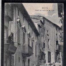 Postales: POSTAL DE MOYÁ - DETALL DEL CARRÉR DE LAS JOYAS.. Lote 214711842