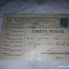 Postales: ANTIGUA TARJETA POSTAL SOCIEDAD GENERAL DE PUBLICACIONES S.A. AÑO 1926 SELLO ALFONSO XVIII. Lote 216599191