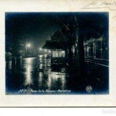 Postales: BARCELONA-NOCTURNO PASEO DE LA ADUANA-FOTOGRÁFICA- B Y P Nº 17-AÑO 1911 MUY RARA. Lote 216851461