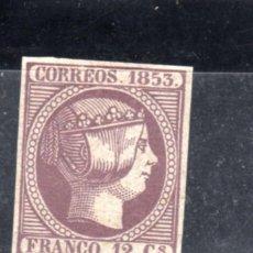 Postales: ED Nº 18 ISABEL II FALSO. Lote 217803986
