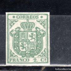 Postales: ED Nº 32 ESCUDO DE ESPAÑA SIN GARANTIA. Lote 217804426