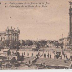 Postales: POSTAL ANTIGUA - VENINI Nº 9 BARCELONA. EMBARCADERO DE LA PUERTA DE LA PAZ. - SIN CIRCULAR. Lote 217921007