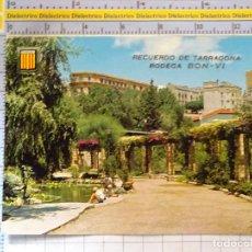 Postales: POSTAL DE TARRAGONA. AÑO 1964. GLORIETA DE LOS CAIDOS. PUBLICIDAD BODEGA BON VI. 2431. Lote 218294862