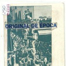 Postales: (PS-63717)POSTAL DE VILAFRANCA DEL PANADES-FESTA MAJOR.LOS XIQUETS DE VALLS. Lote 218496885