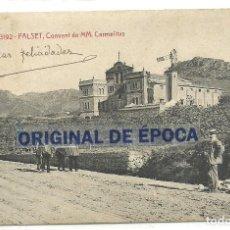 Postales: (PS-63726)POSTAL DE FALSET-CONVENT DE MM.CARMELITAS.A.T.V.3192. Lote 218497568