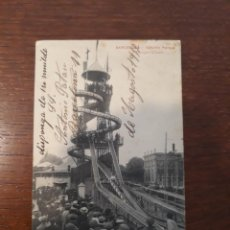 Postales: POSTAL ANTIGUA DEL DESAPARECIDO SATURNO PARQUE DE BARCELONA. 1912. Lote 218569252