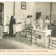 Postales: 11 - TARRAGONA. COLEGIO DE JESUS-MARIA. CLASE DE ECONOMIA DOMESTICA. LOTE 0068-1. Lote 218813568