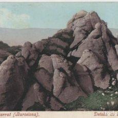 Cartes Postales: DETALLE DE LA MONTAÑA-MONTSERRAT-BARCELONA. Lote 220571911