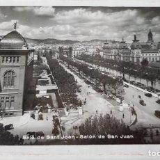 Postales: 93-BARCELONA ANTIGUA, 14 POSTALES, PRINCIPIOS SIGLO XX- , FOTOS:TALLERES ZERKOWITZ, SIN CIRCULAR. Lote 220607450