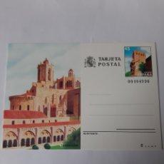 Postales: TARRAGONA CATEDRAL ENTEROS POSTALES EDIFIL 146 AÑO 1998 FILATELIA COLISEVM. Lote 221077337