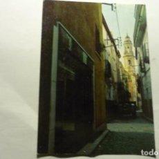 Postales: POSTAL ALFORJA.-CALLE DE LA FUENTE. Lote 221170535