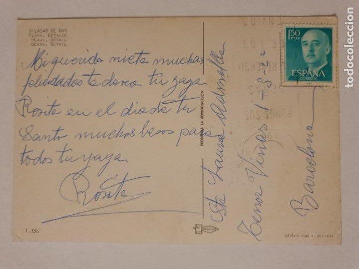 Postales: VILASSAR DE MAR - VELA DEPORTIVA - LMX - MAR2 - Foto 2 - 221515435