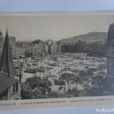 Postales: ANTIGUA POSTAL FOTOGRÁFICA , BARCELONA ,PLAZA CATALUÑA EN CONSTRUCCIÓN, VER FOTOS. Lote 221600125