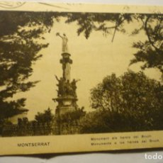 Postales: POSTAL MONTSERRAT MONUMENTO HEROES BRUCH .- CIRCULADA CM. Lote 221614931
