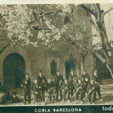 Postales: BARCELONA COBLA BARCELONA.COMISSARIAT DE PROPAGANDA. HACIA 1932.. Lote 221668347