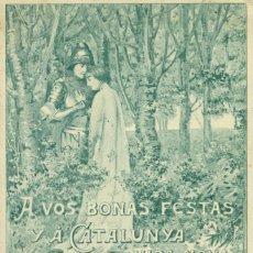 Postales: POSTAL UNIO CATALANISTA. CIRCULADA EN 1905 AL URUGUAY.. Lote 221668902