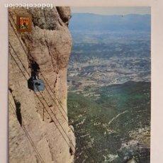 Cartes Postales: MONESTIR / MONASTERIO DE MONTSERRAT - FUNICULAR AÉREO A SANT JERONI - LMX - MONT1. Lote 221816027