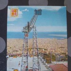Postales: POSTAL BARCELONA,. Lote 221817716