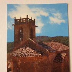 Postales: CORNET / SALLENT - ESGLÉSIA / IGLESIA DE SANTA MARIA - - LMX - PBAR13. Lote 221956841