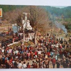 Cartes Postales: SANT CUGAT DEL VALLÈS - APLEC DE SANT MEDIR - SARDANA - LMX - PBAR21. Lote 222054591