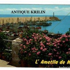 Postales: AMETLLA DE MAR / TARRAGONA Nº 42 EL PUERTO .- FOTO RAYMOND. Lote 222105062