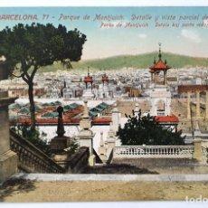 Postales: ANTIGUA POSTAL DE BARCELONA. Nº 71. PARQUE DE MONTJUICH. JORGE VENINI.. Lote 222339990