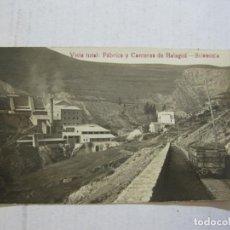 Postales: SURROCA-FABRICA Y CANTERAS DE BALAGUE-FOTOGRAFICA-POSTAL ANTIGUA-(75.274). Lote 222698032