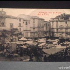 Postales: TARJETA POSTAL DE CALATAYUD - PLAZA DEL MERCADO (FOTO M.RUBIO). Lote 223473728