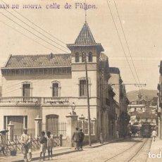 Postales: SAN JUAN DE HORTA. A14 CALLE DE FULTON. FOTOGRÁFICA. Lote 229569960