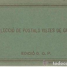 Postales: COLLECIÓN DE POSTALES. VISTAS DE GERONA. EDICIÓN D.C.P. 10 POSTALES. SIGLO XX.. Lote 231351570