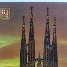 Postales: BARCELONA POSTAL SIN CIRCULAR. Lote 231786075