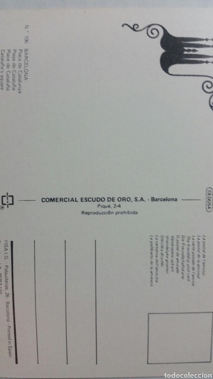Postales: Barcelona postal sin circular comercial escudo de oro - Foto 2 - 231786110