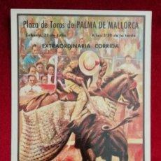 Postales: POSTAL ANTIGUA (1967) PLAZA DE TOROS DE PALMA DE MALLORCA (HECHA EN HOSPITALET). Lote 232655485