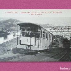 Cartoline: ANTIGUA POSTAL DE BARCELONA - TIBIDABO ( 532 METROS ) - CRUCE DE COCHES DEL FUNICULAR. Lote 233626475