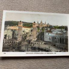 Postales: EXPOSICIÓN UNIVERSAL 1929 LOTE 4 POSTALES. Lote 234019405