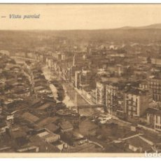 Postales: GERONA - VISTA PARCIAL. ED. D.C.P. SIN CIRCULAR.. Lote 234487435