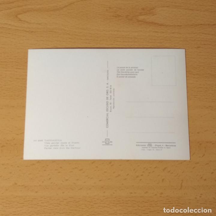 Postales: Postal Tarragona nº 2888. Vista parcial desde el Puerto. Comercial Escudo de Oro. Sin circular. - Foto 2 - 234905870