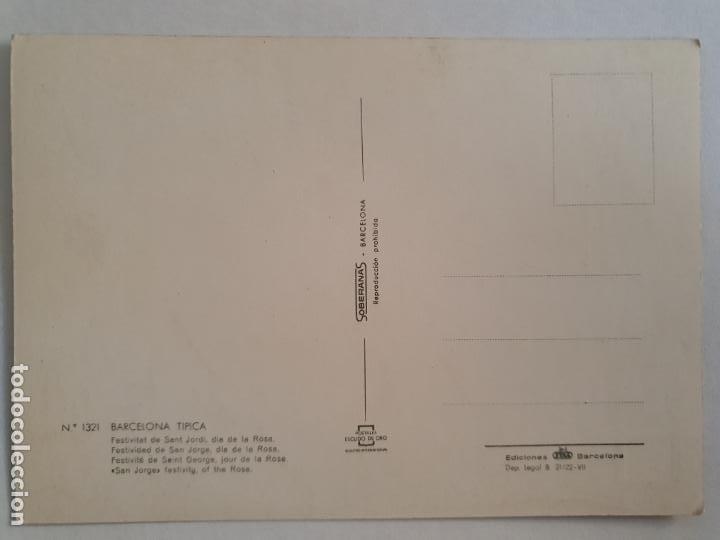 Postales: BARCELONA - FESTIVITAT DE SANT JORDI - P42777 - Foto 2 - 234906695
