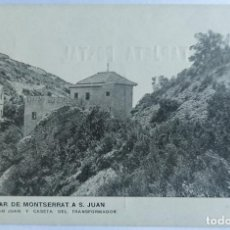 Postales: FUNICULAR DE MONTSERRAT A SAN JUAN N 10 ESTACION DE SAN JUAN Y CASETA TRASFORMADOR. Lote 235289830