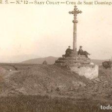 Postales: BARCELONA - SANT CUGAT DEL VALLÉS, CREU DE SANT DOMINGO.. Lote 235800990